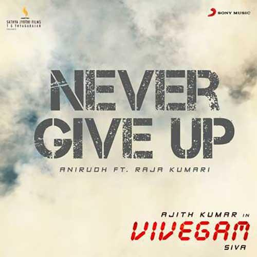 Never Give Up (From
