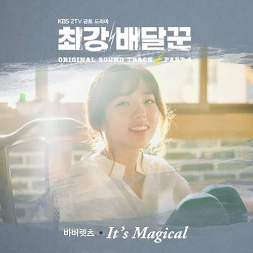 Strongest Deliveryman, Pt. 4 (Music from the Original TV Series)