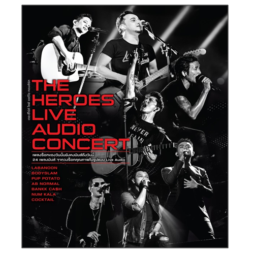 The Heroes Live Audio Concert
