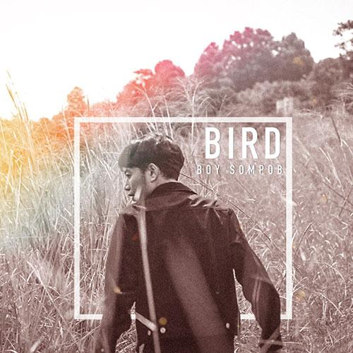 นก [BIRD] - Single