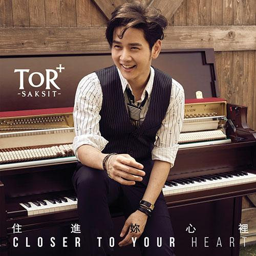 住進妳心裡 (Closer To Your Heart) - Single