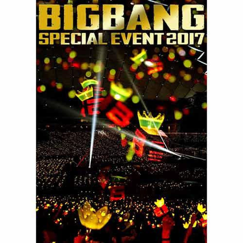 FANTASTIC BABY (BIGBANG SPECIAL EVENT 2017)
