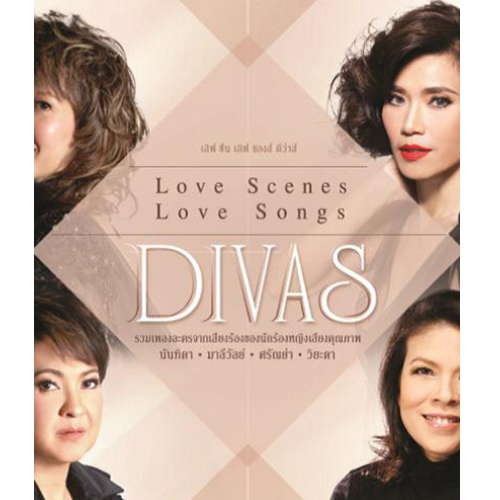 CD Love Scenes Love Songs Divas