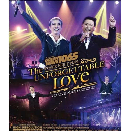 Cover Night Plus The  Unforgettable Love กบ ทรงสิทธิ์ & แอม เสาวลักษณ์ Live Audio Concert