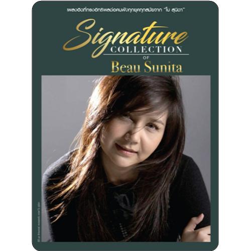 CD Signature Collection of Beau Sunita