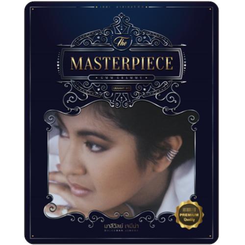 CD THE MASTERPIECE  มาลีวัลย์ เจมีน่า