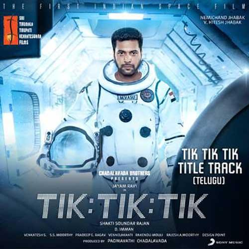 Tik Tik Tik (Title Track Telugu) [From