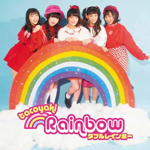 Double Rainbow -Introduction-
