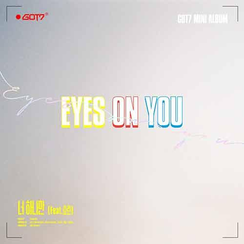 One And Only You (Feat. Hyolyn) -Single