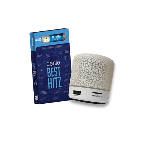 ลำโพง + USB MP3 Genie Best Hits