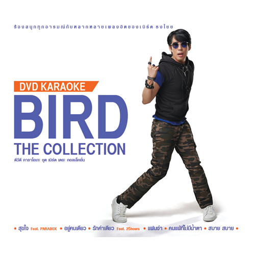 DVD Karaoke Bird The Collection