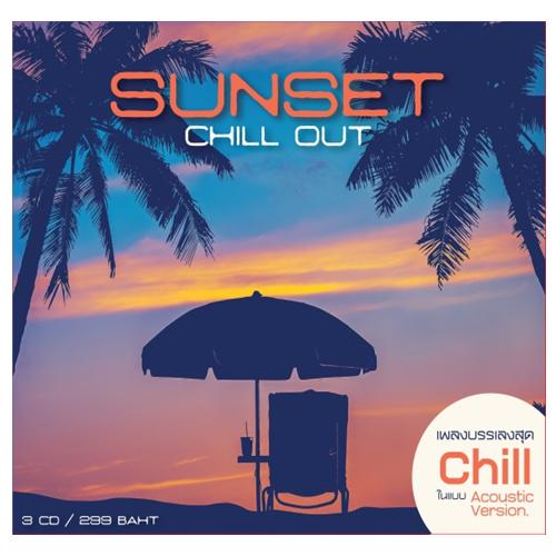 CD Sunset Chill Out เพลงบรรเลง