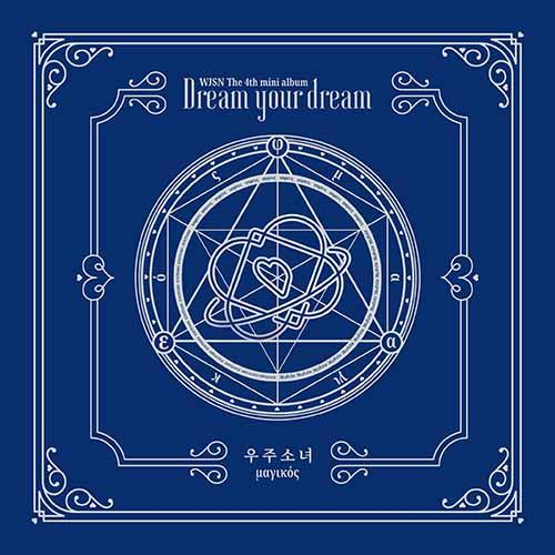 Dreams Come True (Chinese Ver.)