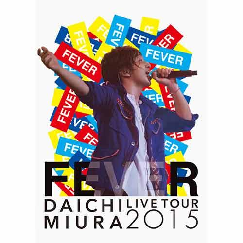 SING OUT LOUD(from DAICHI MIURA LIVE TOUR 2015