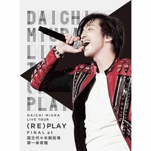 (RE)PLAY (DAICHI MIURA LIVE TOUR (RE)PLAY FINAL at Kokuritsu Yoyogi Kyogijo Daiichi Taiikukan)