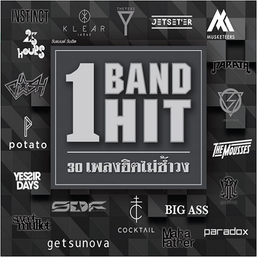 CD One Band One Hits