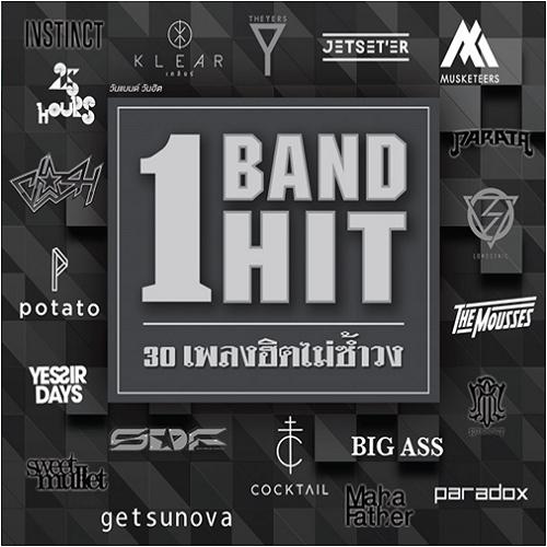 CD One Band One Hits