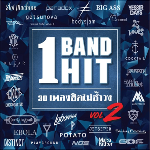 CD One BAND One Hit Vol.2