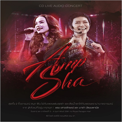 CD Live  Amp-Sha Live Audio Concert