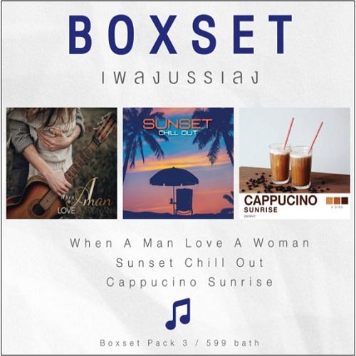 CD Boxset เพลงบรรเลง Music Box