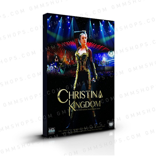 DVD Christina Kingdom Concert