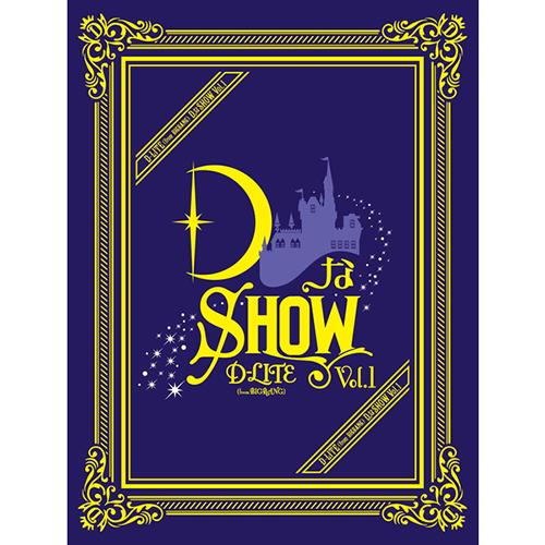 A・ZE・CHO! [D na SHOW  Vol.1 THE FINAL in HAWAII]
