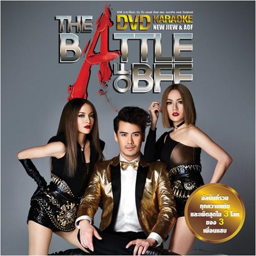 DVD Concert New Jiew & Aof :The Battle P2