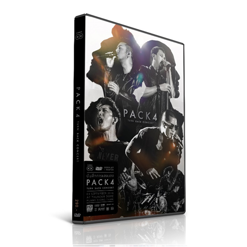 DVD บันทึกการแสดงสด PACK 4 TURN BACK CONCERT