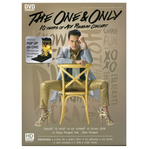 DVD The One & Only 10 Years of AOF Pongsak Concert