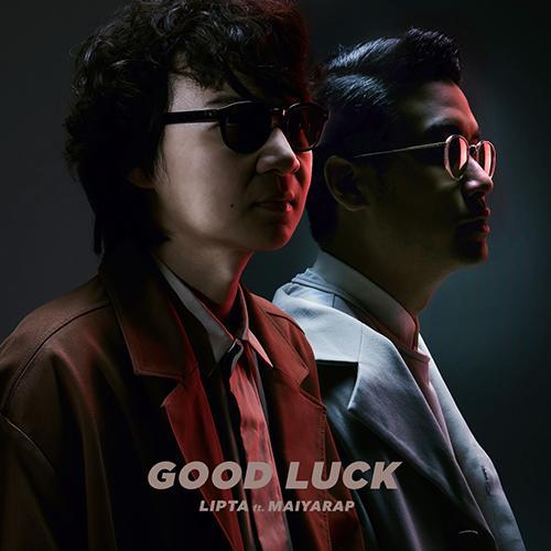 Good Luck - Single