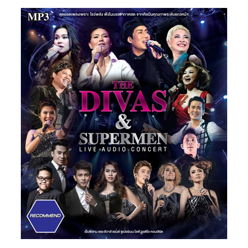 MP3 The Divas & Supermen  Live Audio Concert