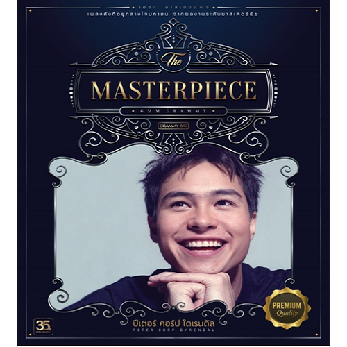 CD The Masterpiece PETER CORP DYRENDAL