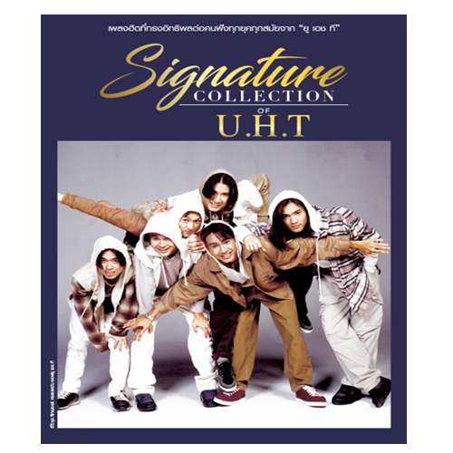 CD Signature Collection of  U.H.T