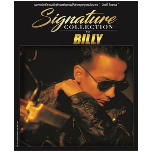 CD Signature Collection of  บิลลี่ โอแกน