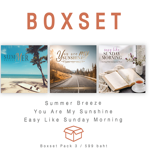 Box Set CD Summer Breeze / You are My Sunshine /Easy Like Sunday Morning