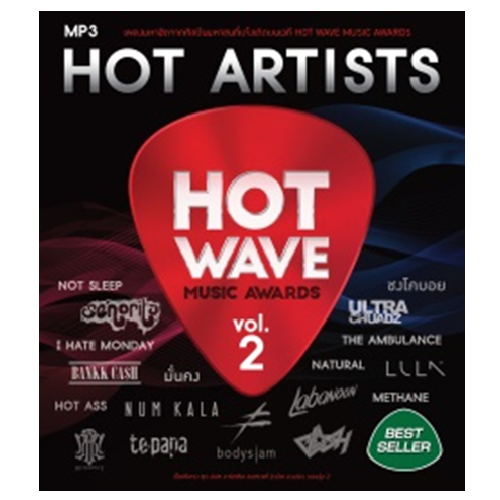 MP3 Hot Artists Hotwave Music