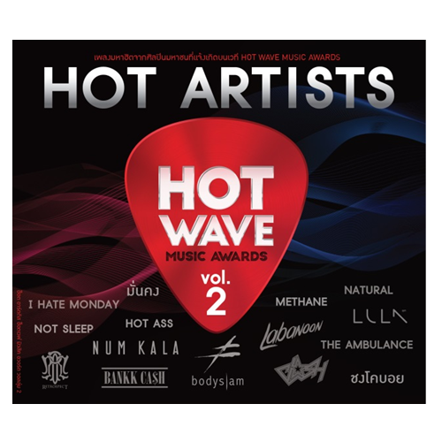 CD Hot Artists Hot wave Music Award Vol.2