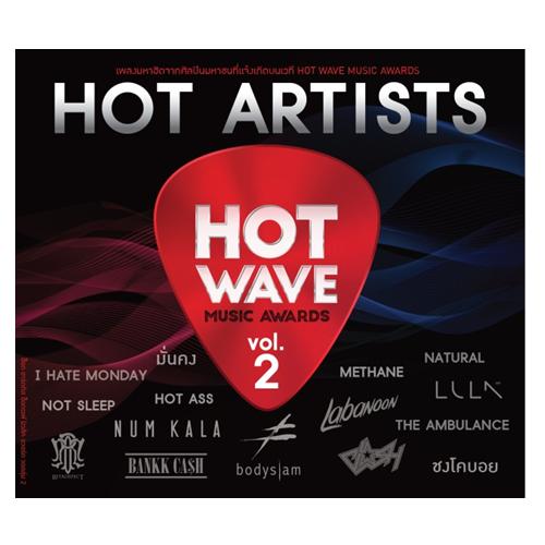 CD Hot Artists Hot wave Music Award Vol.2