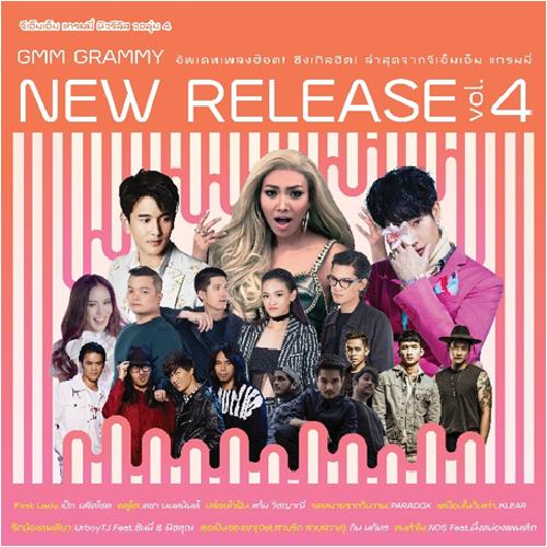 CD Grammy New Release Vol.4