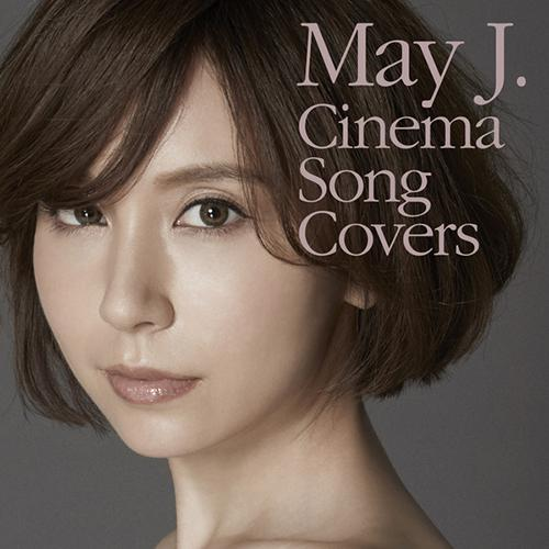 Cinema Song Covers [English Version]