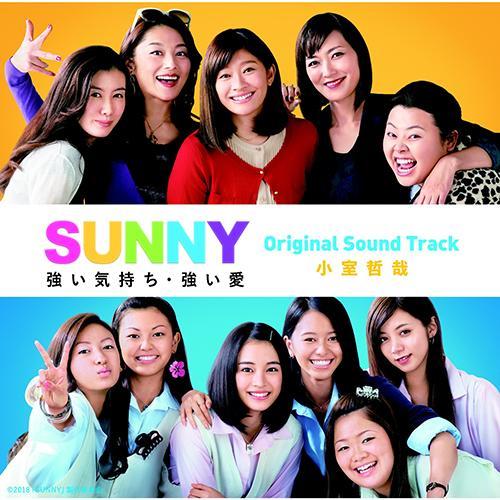 SUNNY Tsuyoi Kimochi Tsuyoi Ai Original Sound Track