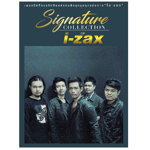 CD Signature Collection of I-ZAX