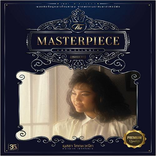 CD ชุด The Masterpiece ผุสชา โทณะวณิก