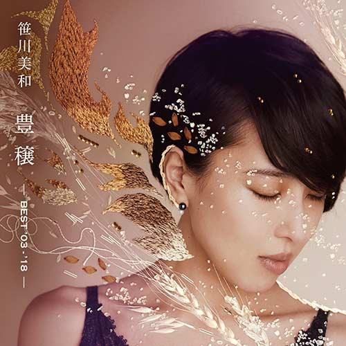 HOJYO-BEST '03~'18-