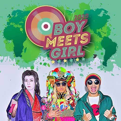 BOY MEETS GIRL 2020
