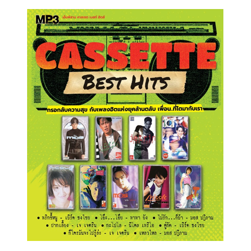 MP3 CASSETTE BEST HITS