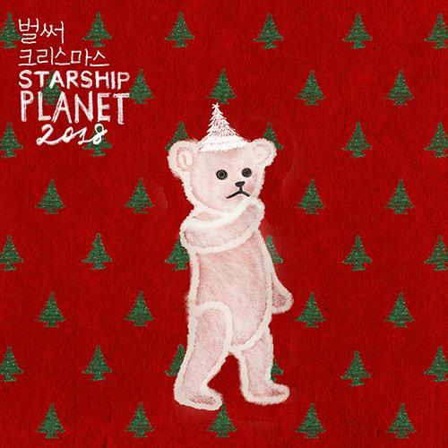 Starship Planet 2018