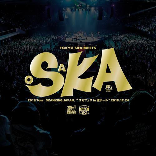 Are You Ready To Ska? (2018 Tour「SKANKING JAPAN」