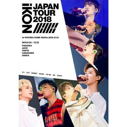 RUBBER BAND (iKON JAPAN TOUR 2018)