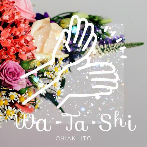 Wa・Ta・Shi